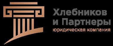 Прокопьевске